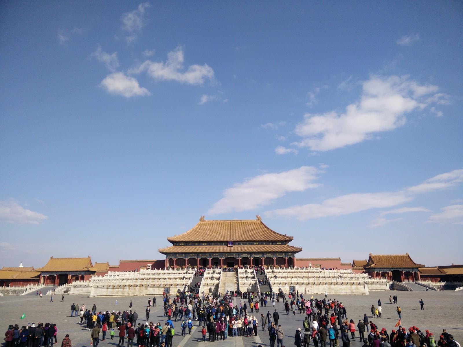 Poznaj Chiny